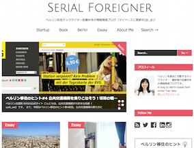 Yuki writes about startups and her life in Berlin on her blog, Serial Foreigner.